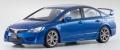 [予約]otto mobile(オットモビル) 1/18 ホンダ シビック タイプR (FD2)ブルー 世界限定300個
