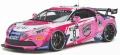 [予約]otto mobile(オットモビル) 1/18 アルピーヌ A110 GT4 #8 2020 (ピンク) 世界限定 2,500個