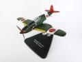 OXFORD (オックスフォード)  1/72 カワサキ キ-61 飛燕 244th Flight Reg  調布飛行場 1945