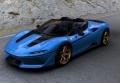 [予約]BBR MODELS 1/18 フェラーリ J50 グロスブルー 内装色ブルー