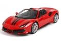 [予約]BBR MODELS 1/18 フェラーリ 488 ピスタ スパイダー ロッソコルサ322 ※ケース付