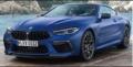[予約]PARA64 1/64 BMW M8 クーペ ブルー(右ハンドル)