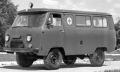 [予約]PremiumClassiXXs(プレミアムクラシックス) 1/18 UAZ 452A 救急車 (3962) CZ Army(チェコ軍)