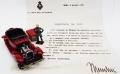 [予約]RIO (リオ) 1/43 アルファロメオ 1750 トーピードウ ムッソリーニから ニコラ・ロメオへの手紙&ムッソリーニ フィギュア付き