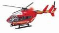 ニューヨーク市 消防局 ライト&サウンドヘリコプター