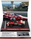 [予約]BRUMM(ブルム) 1/43 フェラーリ 312B 1971年 南アフリカGP 優勝 #6 Mario Andretti ドライバーフィギュア付