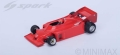 Spark (スパーク) 1/43 アルファロメオ 177 テストカー 1978 Vittorio Brambilla