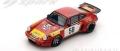 Spark (スパーク) 1/43 ポルシェ Carrera RSR No.58 ル・マン 1975 J.Fitzpatrick/G.van Lennep/M.Schurti