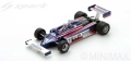 Spark (スパーク)  1/43 Lotus 87 No.11 モナコ GP 1981 Elio de Angelis