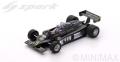 Spark (スパーク) 1/43 ロータス 87 No.11 イタリア GP 1981 Elio de Angelis