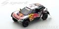 [予約]Spark (スパーク) 1/43 プジョー 3008 DKR Maxi No.306 - Team Peugeot Total - ダカール 2018 S.Loeb/D.Elena