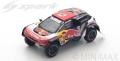 [予約]Spark (スパーク) 1/43 プジョー 3008 DKR Maxi No.308 - Team Peugeot Total - ダカール 2018 C.Despres/D.Castera