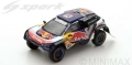 [予約]Spark (スパーク) 1/43 プジョー 3008 DKR Maxi No.303 - Team Peugeot Total - Winner ダカール 2018 C.Sainz/L.Cruz