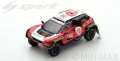 [予約]Spark (スパーク) 1/43 プジョー 3008 DKR Maxi No.319 PH-Sport/Dakar 2018 S.K.Al Qassimi/P.Maimom