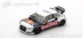 [予約]Spark (スパーク) 1/43 アウディ S1 No.5 Winner World RX of Hockenheim 2016 Mattias Ekstrom