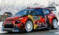 Spark (スパーク) 1/43 シトロエン C3 WRC シトロエン Total WRT No.4 ラリー・モンテカルロ 2019 E.Lappi/J.Ferm