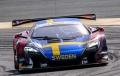 [予約]Spark (スパーク) 1/43 Team Sweden - マクラーレン 650S GT3 No.188 Garage 59 - FIA GT Nations Cup Bahrain 2018 A.West/V.Bouveng