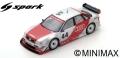 [予約]Spark (スパーク) 1/43 Audi 80 quattro 2.5 DTM Prototype 1993