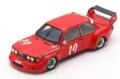 [予約]Spark (スパーク) 1/43 BMW 320 No.19 DRM Mainz-Finthen 1977 Karl-Heinz Becker