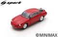 """[予約]Spark (スパーク) 1/43 アルファロメオ Giulietta Sport Zagato """"Coda Tronca"""" 1962"""
