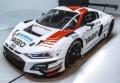 [予約]Spark (スパーク) 1/43 アウディ R8 LMS No.31 Audi Sport Team Rutronik FIA GT World Cup Macau 2019 Kelvin van der Linde