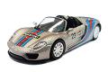 [予約]Schuco(シュコー)  1/64 ポルシェ 918 スパイダー シルバー Martini ※並行輸入品