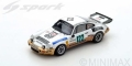 [予約]Spark (スパーク) 1/43 ポルシェ 911 Carrera RS No.122 2nd Tour de France Automobile 1977 M.Mouton/F.Conconi