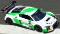 [予約]Spark (スパーク) 1/43 Audi R8 LMS No.6 Audi Sport Team Absolute Racing 3rd SUZUKA 10H 2018 C.Haase/M.Winkelhock/K.van der Linde