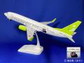 [予約]エバーライズ 1/130 737-800 ソラシドエアー くまモン号 JA805X