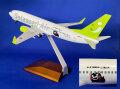 エバーライズ 1/130 737-800 ソラシドエアー くまモン号 JA805X 木製スタンド仕様