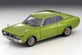 トミーテック × イグニッションモデル 1/43 日産 ローレル HT 2000SGX(緑)