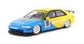 [予約]Tarmac(ターマック) 1/43 ホンダ シビック EG9 Macau Guia Race 1996 Limited to 504 pcs