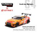 [予約]Tarmac(ターマック) 1/64 日産 GTR ニスモ GT3 スーパー耐久 Series 2014 ST-X Class Champion GTNET Motor Sports