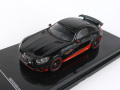 Tarmac(ターマック) 1/64 HOBBY64 Mercedes-AMG GT R Movie Edition Limited to 1,248 pcs