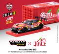 Tarmac(ターマック)1/64 Mercedes-AMG GT3 GT World Challenge Asia ESPORTS Championship 2020 Matt Solomon
