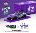 Tarmac(ターマック)1/64 Mercedes-AMG GT3 GT World Challenge Asia ESPORTS Championship 2020 Frank Yu