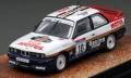 [予約]Tarmac(ターマック) × TK.company 1/64 BMW M3 Tour de Corse 1987 Winner ドライバー:Bernard Béguin/Jean-Jacques Lenne  ※お1人様1個まで