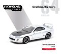 [予約・仕様変更の為再受注]Tarmac(ターマック) 1/64 Toyota Supra Silver ※カーボンボンネット仕様 ※世界限定1248台