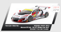[予約]Tarmac(ターマック) 1/64 ホンダ NSX GT3 Macau GT Cup - FIA GT World Cup 2017 Renger Van der Zande