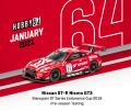 [予約]Tarmac(ターマック) 1/64 Nissan GT-R Nismo GT3 Blancpain GT Series Endurance Cup 2018 Pre-season Testing