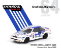 [予約]Tarmac(ターマック) 1/64 Toyota Corolla Levin AE92 Macau Guia Race 1988 ドライバー:K.Mizaki