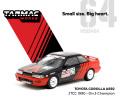 [予約]Tarmac(ターマック) 1/64 トヨタ カローラ AE92 JTCC 1990 Div.3 Champion ドライバー:鈴木 恵一/新田 守男