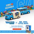 [予約]Tarmac(ターマック)1/64 Toyota Hiace Widebody Mr. Men Little Miss 50th Anniversary With metal oil can