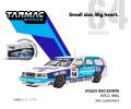 [予約]Tarmac(ターマック) 1/64 Volvo 850 Estate BTCC 1994 ドライバー:Jan Lammers ※コンテナBOX付