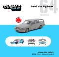 [予約]Tarmac(ターマック) 1/64 ボルボ 850 Estate BTCC 1994 ドライバー:Rickard Rydell