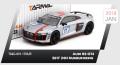 [予約]Tarmac(ターマック) 1/64 GLOBAL64 アウディ R8 GT4 2017 24h Nurburgring Alex Yoong / Lappalainen / Mies / Terting
