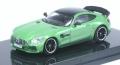 [予約]Tarmac(ターマック) 1/64 HOBBY64 Mercedes-AMG GT-R Green Hell Magno