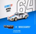 [予約]Tarmac(ターマック)1/64 Porsche 934 24h Daytona 1977 #61