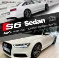 [予約]MOTORHELIX(モーターへリックス) 1/18 Audi S6 Sedan 2016 アイビスホワイト