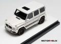 [予約]MOTORHELIX(モーターへリックス) 1/64 Mercedes AMG G63 (2019)  463 edition パールホワイト